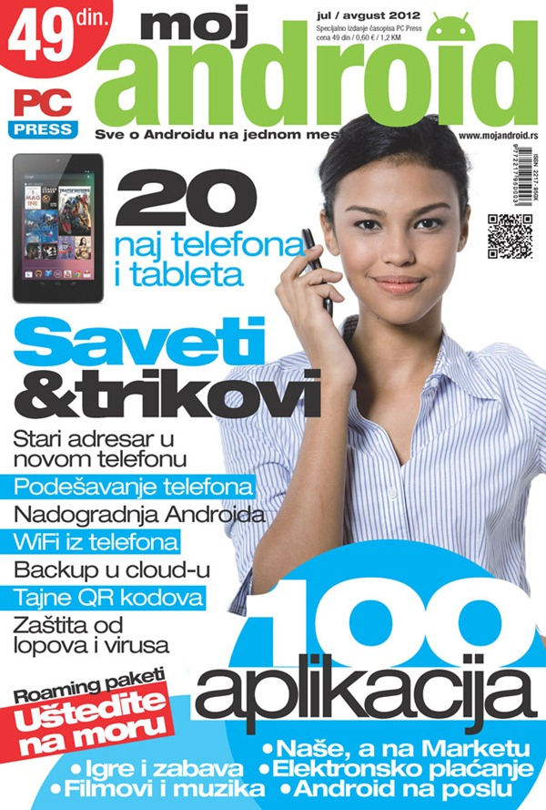 Moj_Android_cover