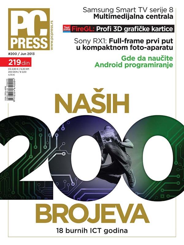 PCPress-200-cover