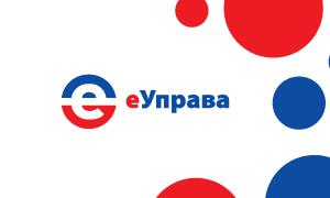 euprava(1)