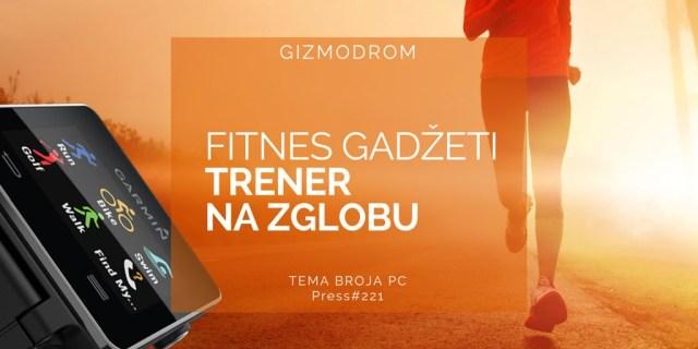 fitnes gadžeti