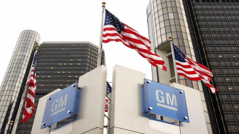 GM zatvara Maven