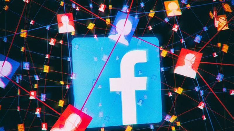 Facebook uvodi novu vrstu pretrage Brand Collabs Manager