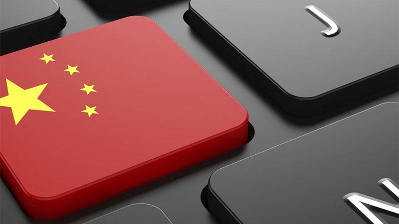 kina cenzura internet online zastava