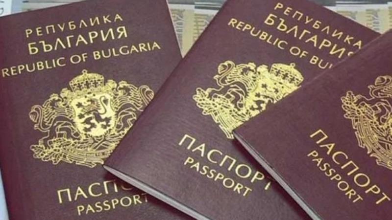 Bugarski zvaničnici prodavali pasoše za bitcoine