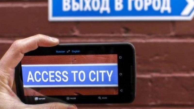 Google Translate instant kamera sada radi sa više od 100 jezika