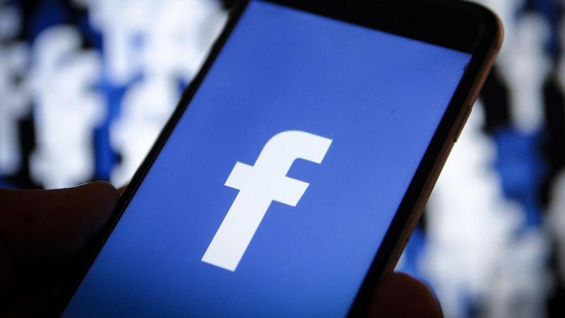 facebook gasi hobbi
