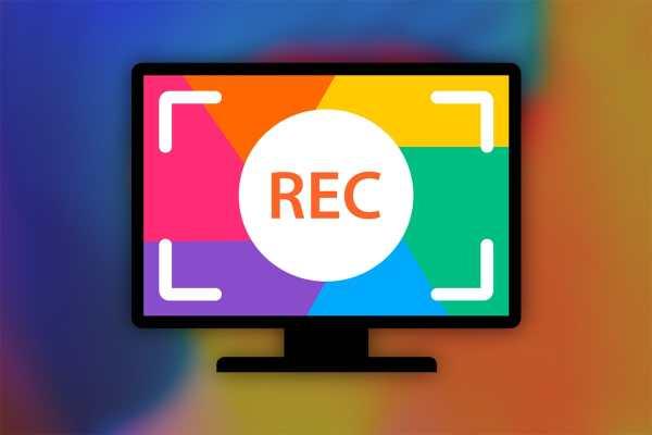 Как записать видео со звуком с экрана компьютера - обзор ...
