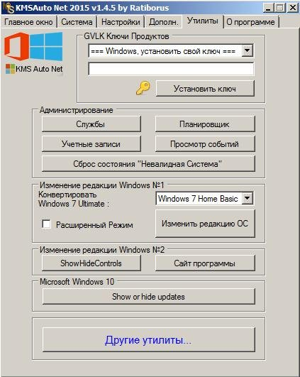 Windows 10 ενεργοποιητή KMS