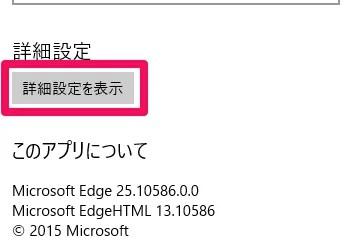 edge05