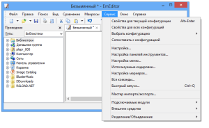EmEditor Professional 20.9.0 Crack + Registration Code Free {Mac/Win}