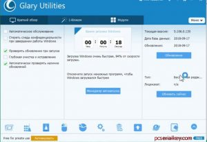 Glary Utilities 5.106.0.130 Crack + Serial Key Download