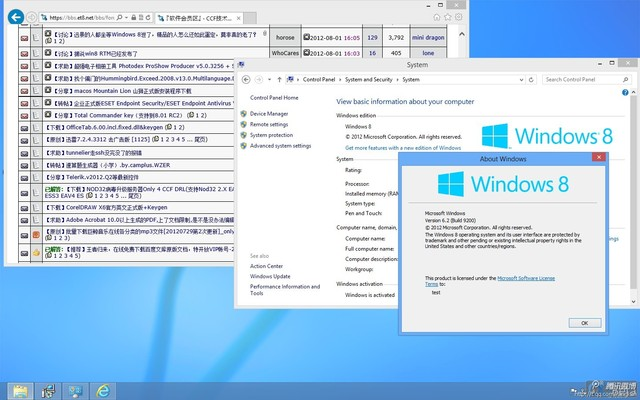 Windows 8 Any Edition Any Build Activator Free Download