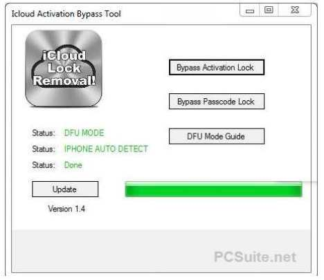 iCloud activation lock removal tool