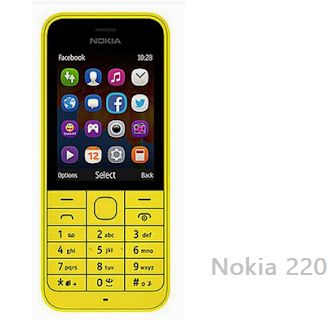 Nokia 220 PC Suite Software Free Download For Windows | PC Suite