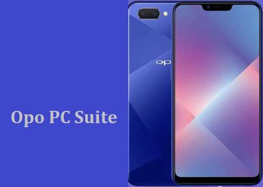 Oppo PC Suite large Image