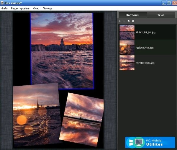 Скачать Collagerator v0.9.3 на Windows