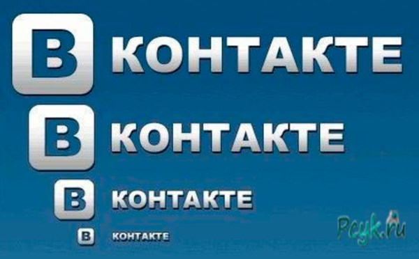 Программа для скачивания видео Вконтакте и музыки бесплатно