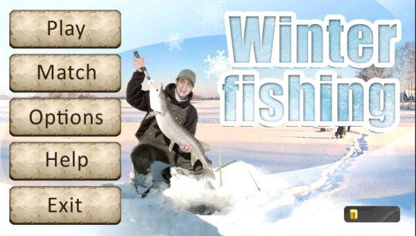 Рыбалка зимняя 3D скачать 1.5 APK на Android