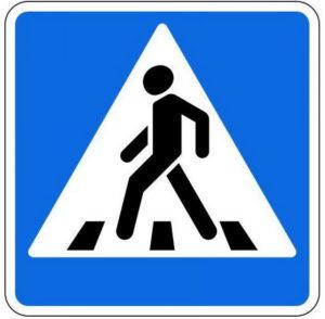 Знаки Дорожного Движения Картинки