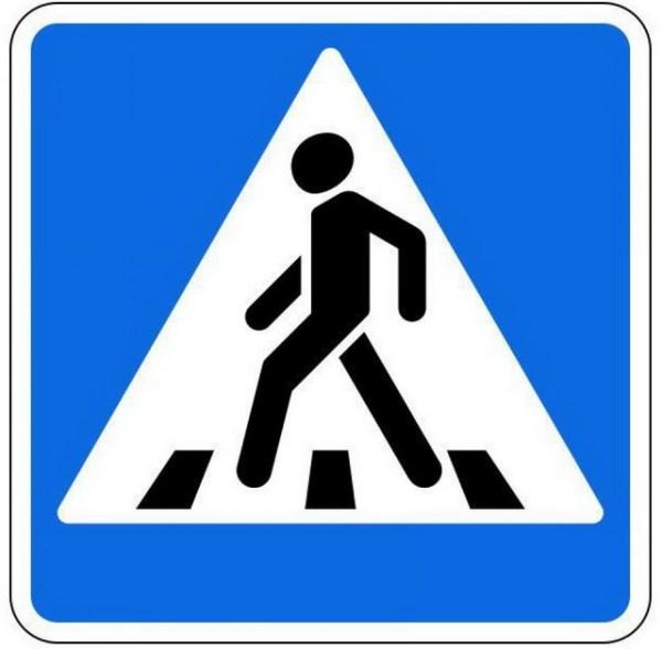 Знак Пешехода Картинки