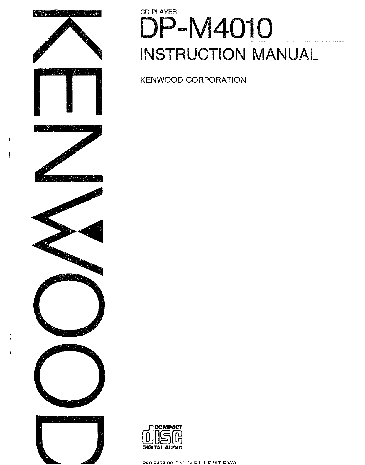 x998 kenwood excelon wiring diagram