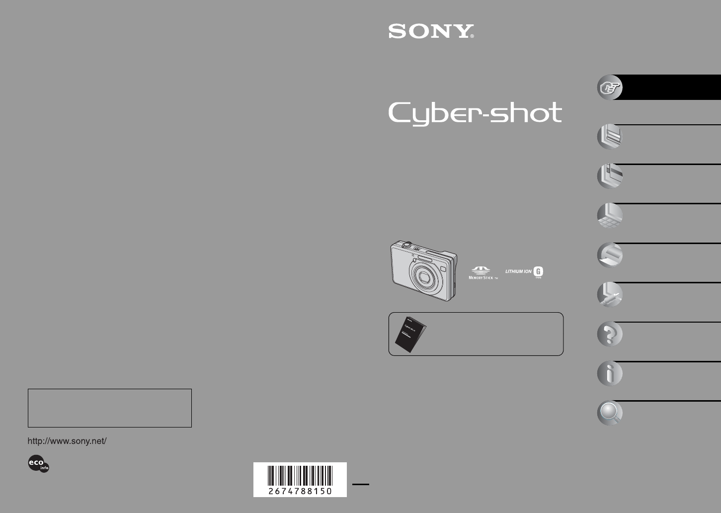 Sony Digital Camera Dsc W100 User Guide