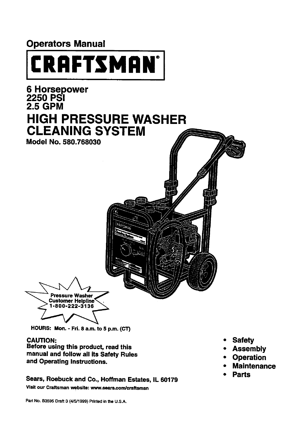 Craftsman Washer 580 User Guide