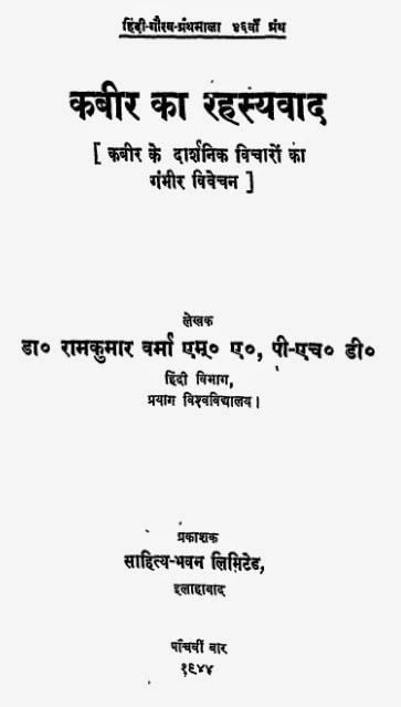 Saraswatichandra Book In Hindi Pdf