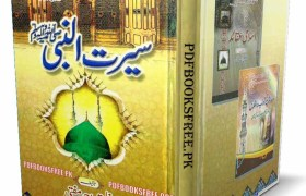 Seerat un Nabi S.A.W by Khaleeq Ahmed Mufti Pdf Free Download