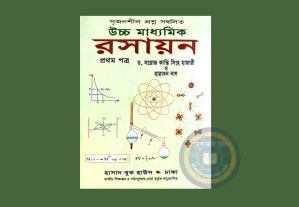 chemistry 1st part pdf download