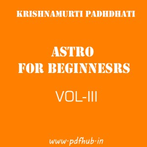 KP_Astro_for_beginners_vol-3