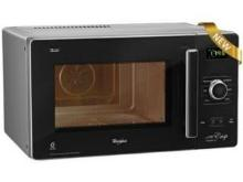 whirlpool microwave oven price in india