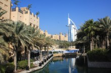 Daily view of the entrance to Madinat Jumeirah