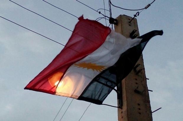 General Strike Launched in Kurdistan