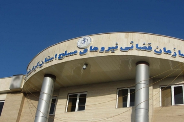 Iran Arrests 150 Soldiers Stationed in Kurdistan