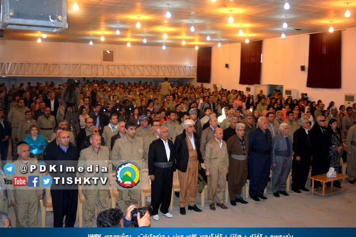 PDKI Held Its 16th Congress Successfully