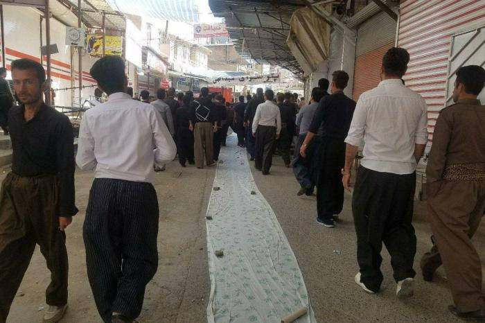 General Strike in Kurdish Cities