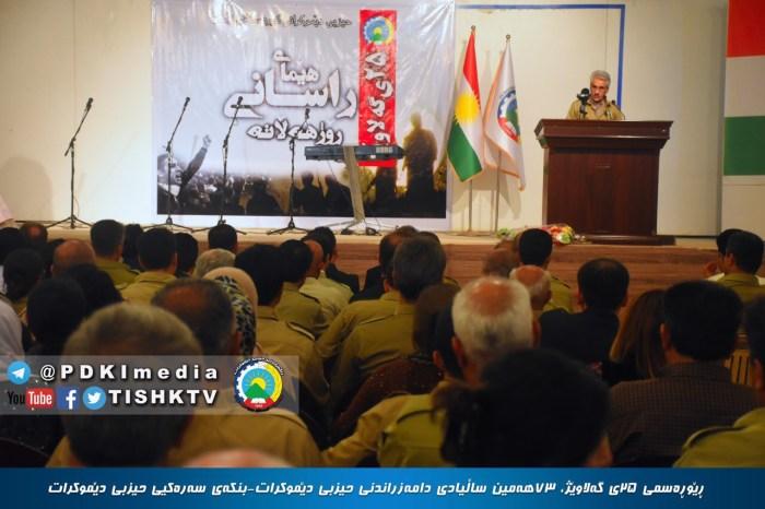 73rd Anniversary of the Democratic Party of Iranian Kurdistan
