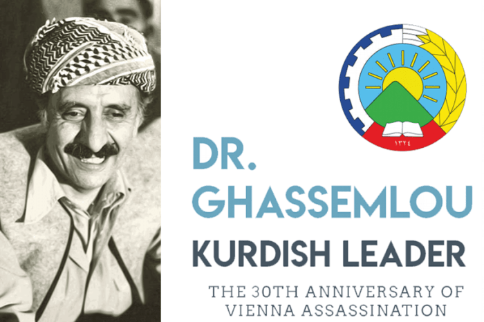 Gathering in Brussels to demand justice in the case of Dr. Ghassemlou's assassination