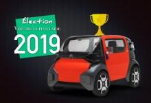 Photo of La Citroën Ami One Concept élue voiture la plus laide de 2019