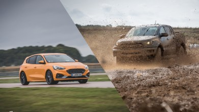 Photo of Journée Ford Performance,   « entre boue et asphalte »