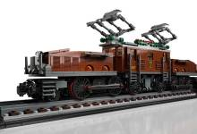 Photo of Lego intègre la locomotive crocodile à sa gamme (Ce 6/8 II)
