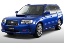 Photo of 1/18 : DNA Collectibles prépare le Subaru Forester STI
