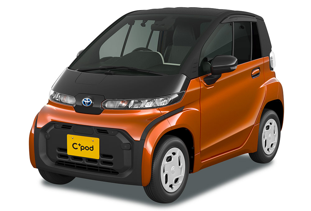 Toyota C+pod orange