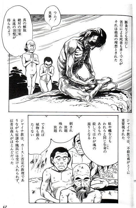 https://i1.wp.com/pds.exblog.jp/pds/1/200606/17/79/f0094079_5564537.jpg