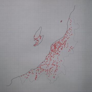 Soils in Japan