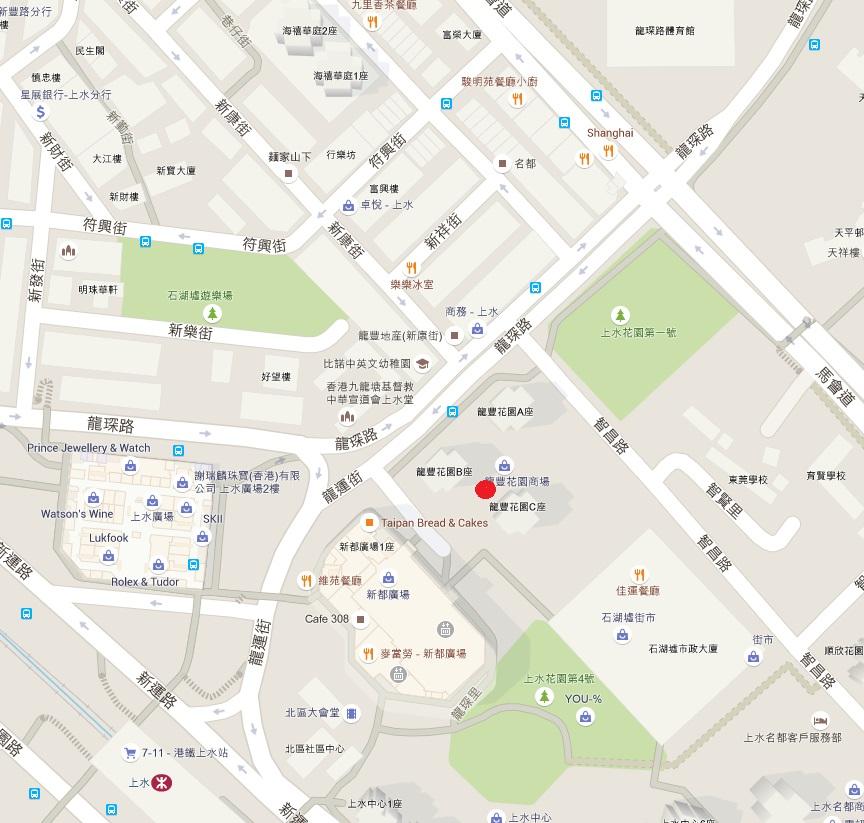 文記家庭用品@龍琛路・上水 : 菜譜子的香港家常 ~何も知らず ...
