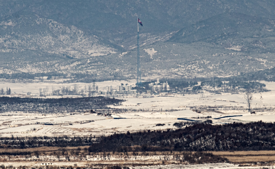On February 4th, the North Korean flag is flying in the village of Kijeong-dong, North Hwanghae Province, viewed from the Odusan Unification Observation Deck in Paju, Gyeonggi-do.  Cobax Facility, an international vaccine joint purchase project, announced on February 3 that it will deliver about 2 million doses of AstraZeneca coronavirus vaccine produced by the Indian Serum Research Institute (SII) to North Korea in the first half of this year.  North Korea has announced that none of the new coronavirus confirmed cases have occurred, but has applied for a vaccine to Kovacs.  North Korea will be supplied with a vaccine under a program that supplies Corova vaccine to more than 90 poor countries, based on subsidies from developed countries.  Photo = News 1