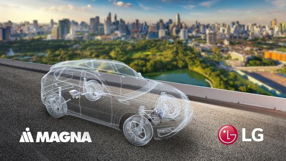 LG 전자는 세계 3 위 자동차 부품 업체 인 마그나 인터내셔널과 전기차 파워 트레인 (동력 전달 시스템) 분야의 합작 법인을 설립하기로했다. [사진 LG전자]