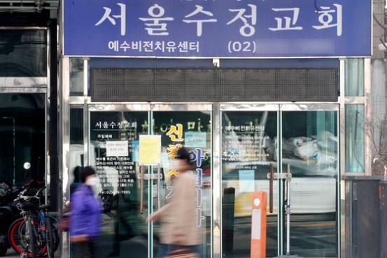 """서울시, '200 대'폐쇄 확정 … """"생명 치료 센터 재개 장"""""""
